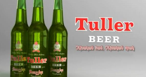 tuller_beer